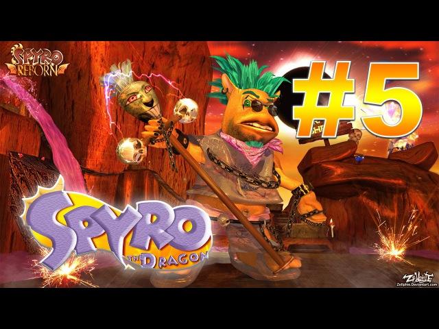 Прохождение Spyro the Dragon PS 5 Скальный город Доктор Шемп