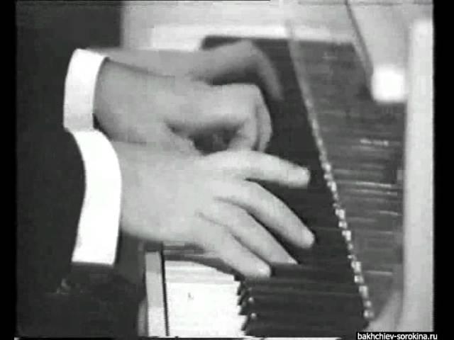 A Bakhchiev E Sorokina play Schubert's Fantasia f moll op 103
