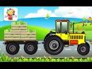 Мультики про машинки и паровозик. Раскрашки - анимашки и песенки для малышей! Детство ТВ