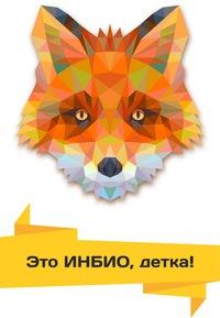 foto-podsmotreno-vkontakte-amerikanskiy-veb-chat-seks-dlya-russkih