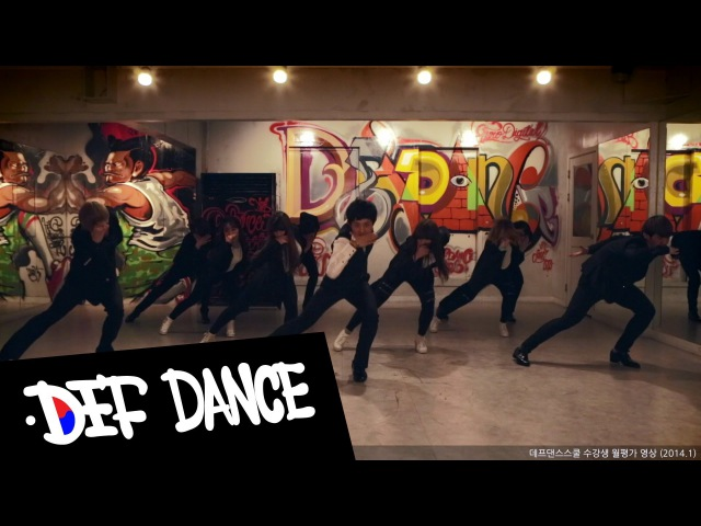 [데프댄스스쿨] Rain(비) - 30 Sexy(써리 섹시) 커버댄스 Korea No.1 댄스학원 k-pop cover dance video@defdance skool(HD)