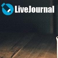 Мы ведем ЖЖ (Livejournal, LJ, Живой Журнал)