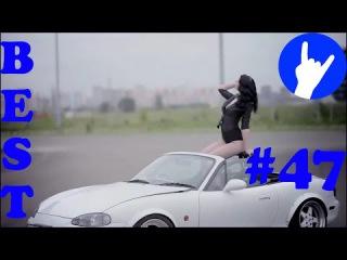 Лучшие coub'ы #47 [Best coub]