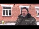 АТО с. Крымское — жизнь под ливнями из свинца Донецк Луганск днр лнр аэропорт