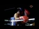 Мохаммед Али против Джо Фрейзера Триллер в Маниле