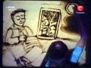 Ксения Симонова рисунки песком финал телешоу Украина має талант — Видео@Mail Ru Mozilla Firefox