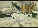 Itzik Manger reads כ'האָב זיך יאָרן געוואַלגערט