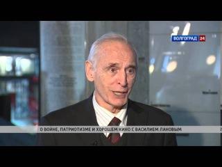 Интервью. Василий Лановой