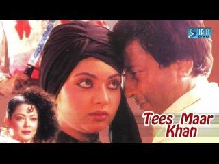 Nadeem, Rangeela, Nadra - Tees Maar Khan - Pakistani Punjabi Classic Movie 1989