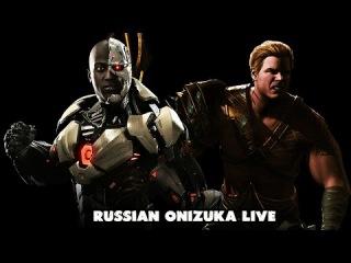 INJUSTICE 2 POWERGIRL и Mortal Kombat XL играем по сети и смотрим новый геймплей