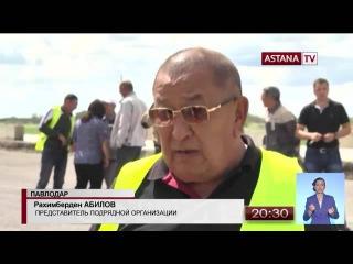 В Павлодарской области из-за долгов по заработной плате фактически встали работы...