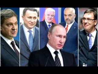 ZASTRASUJUCE UPOZORENJE: 'Rusija je sve jaca na Balkanu, oruzani sukob je sasvim moguc'