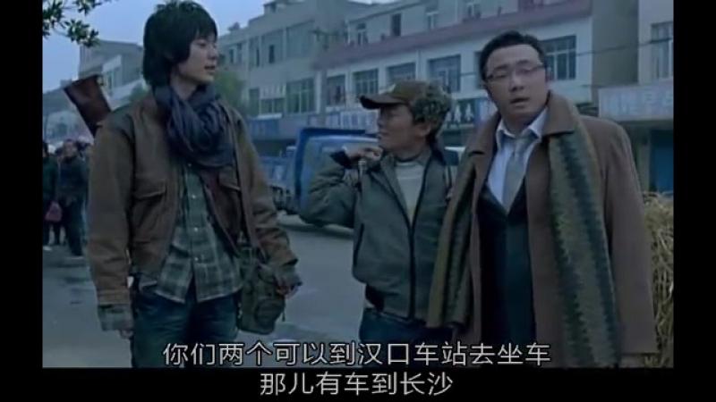 【经典电影 HD】人在囧途 _ 贺岁喜剧片 _ 片长92分钟