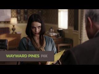 Седьмой сник-пик пятого эпизода сериала Wayward Pines (Уэйуорд Пайнс / Сосны)