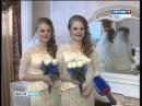 свадьба близнецов