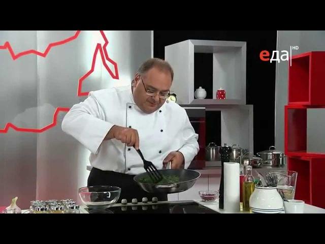 Грузинская кухня Пхали из шпината Pkhali spinach смотреть онлайн без регистрации