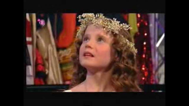 Amira Willighagen Ave Maria Full Version