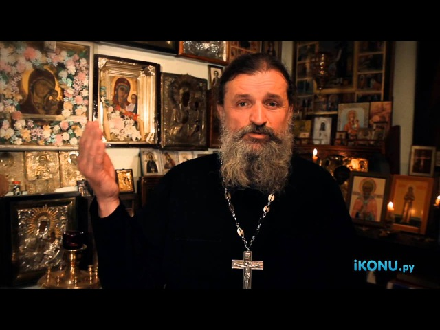 Как крестятся католики православные старообрядцы