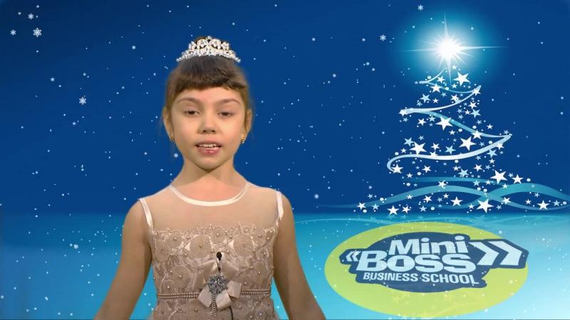Екатерина Пилипейко С Новым годом