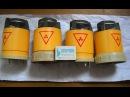 Радиоактивный датчик дыма Плутоний 239 Дымоизвещатель РИД 1