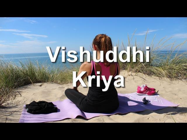 Vishuddhi Kriya - Yoga Exercise for Healthy Lifestyle