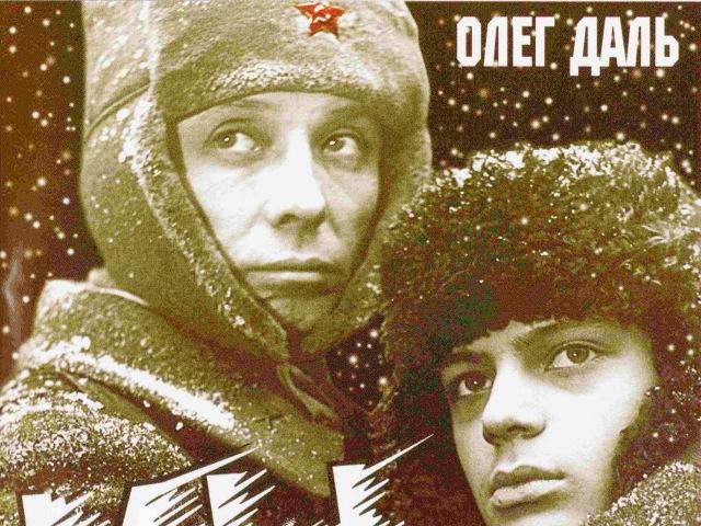 МЫ СМЕРТИ СМОТРЕЛИ В ЛИЦО советский военный фильм 1980 год