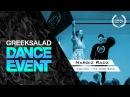 GREEK SALAD Dance Event'15(2). Nargiz Radz [Cash Out – The Twerk Song]