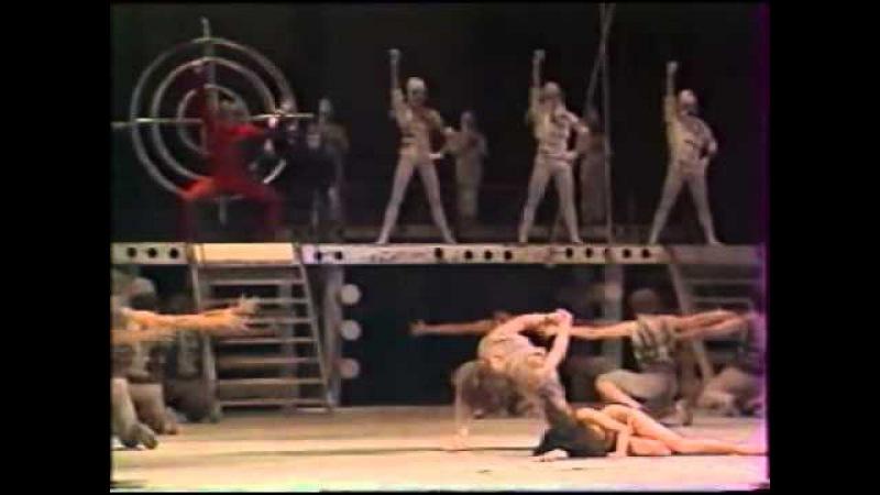 Балет Тиль Уленшпигель