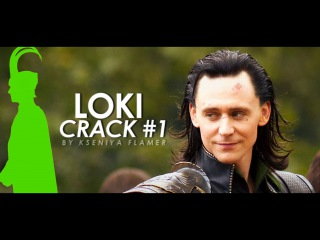 Loki Crack #1