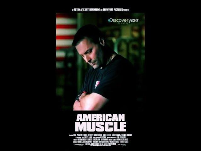 Discovery Стальные мышцы American Muscle 2014 1 Серия