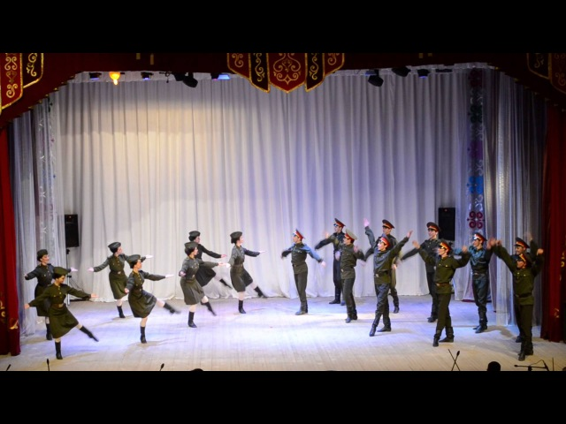 Ансамбль имени Файзи Гаскарова танец солдатский пляс солдат бейеуе г Баймак
