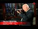 Отечественное стрелковое оружие. Фильм второй