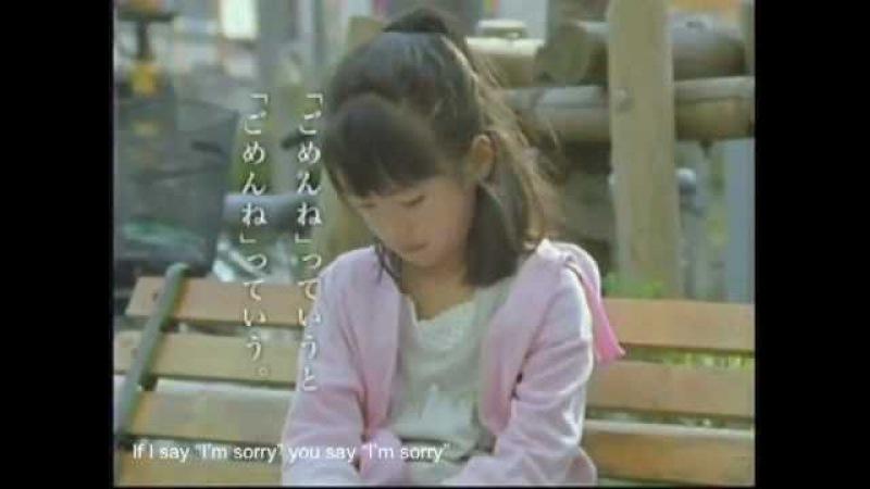 ACジャパン CM こだまでしょうか (英語字幕付) (AC Japan Commercial English Subtitled)