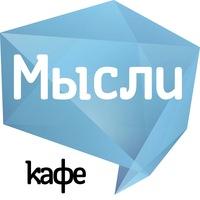Логотип Мысли