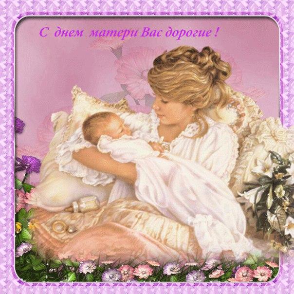 Надписями про, открытка ко дню мамы электронная