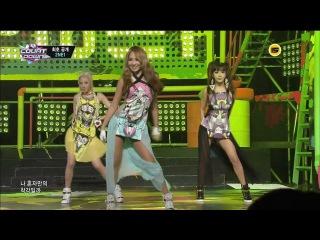  Выступление  2NE1 - DO YOU LOVE ME @M Countdown.