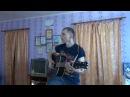 очень красивая песня алло алло под гитару Ефимов Анатолий