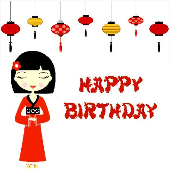 часто поздравления с днем рождения ролик на китайском является обитателем быстрых