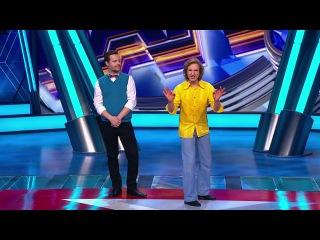 Comedy Баттл: Дер Михаэль - Приветствие жюри и типичный немецкий бар
