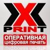 xPrint - Оперативная типография в Минске