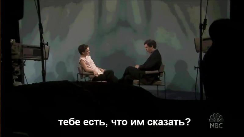 Натали Портман Рэп Перевод