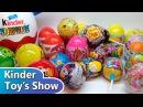 39 Киндер Сюрпризов, яйца с сюрпризом Монстер Хай, Киндер Макси, машинки Welly, Мега выпуск