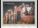 Хор братии Валаамского монастыря . Се Жених грядет в полунощи