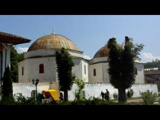 Большое путешествие к морю. Эпизод 21: Ханский дворец в Бахчисарае-1