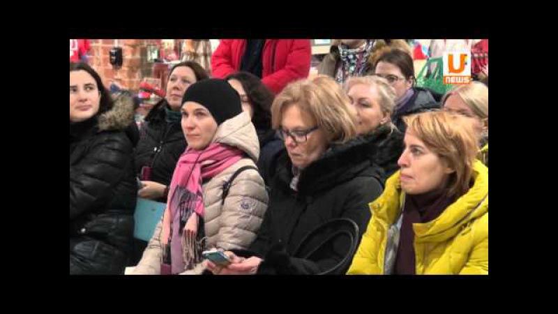 U News. В музее Соцбыта открылась выставка женской обуви.