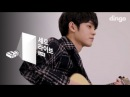 [세로라이브] 정준영 - High and Dry (Radiohead Cover)