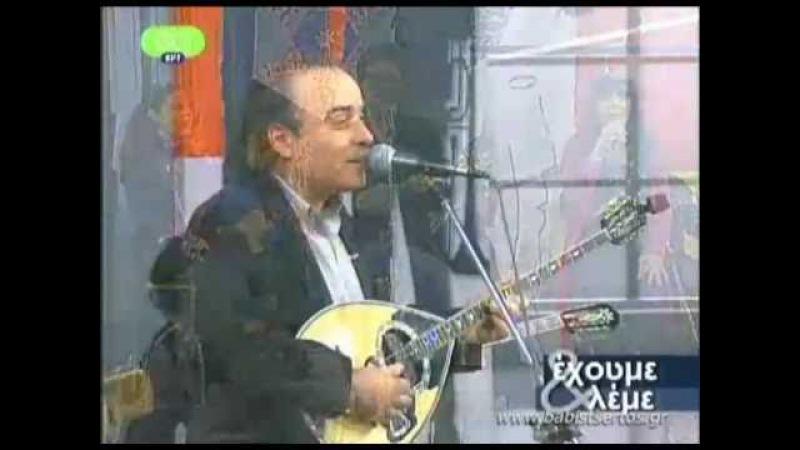 ΚΑΛΑΜΑΤΙΑΝΑ ΜΠΑΜΠΗΣ ΤΣΕΡΤΟΣ KALAMATIANA BABIS TSERTOS