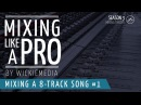 **NEW** Mix Like A Pro E01 12 Track Song Basic Mixing Tutorial
