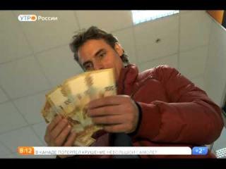 Деньги. Памятные и рекламные банкноты Банка России.