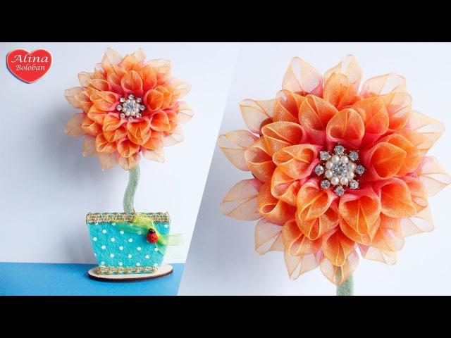 Георгин из Органзы Подарочный Топиарий магнит Dahlia organza Gift Topiary Magnet